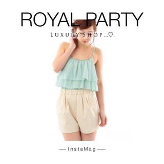 ロイヤルパーティー(ROYAL PARTY)の♡新品♡定価10,584yen♡ROYAL PARTY♡ロンパ♡(オールインワン)
