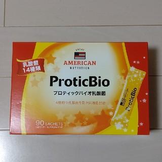 コストコ(コストコ)のコストコ プロティックバイオ乳酸菌 30包(青汁/ケール加工食品)
