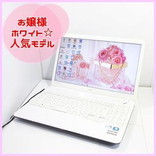 NEC - お嬢様ホワイト♡人気モデル♡保存ちょうど良い320GB♡新Win10♡
