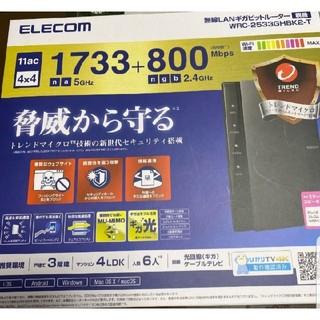 エレコム(ELECOM)の美品 正常動作 ELECOM WRC-2533GHBK2-T(PC周辺機器)