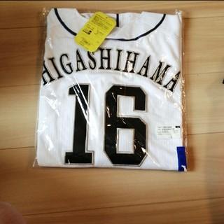 Majestic - 福岡ソフトバンクホークス#16東浜巨投手 80周年記念ユニ 新品未使用XL