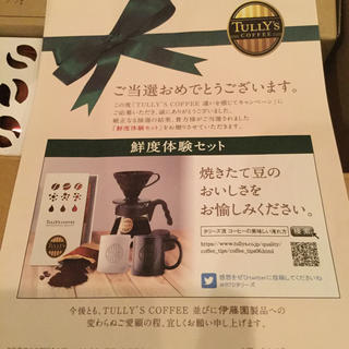 TULLY'S COFFEE - タリーズ