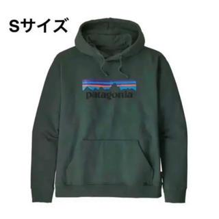 patagonia - Patagonia P-6ロゴ・アップライザル・フーディ 新品