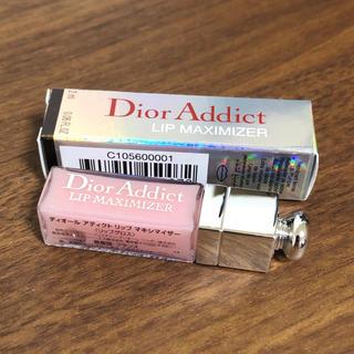 Dior - ディオール リップマキシマイザー ミニサイズ