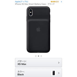 Apple - iPhone XS Max Smart Battery Case - ブラック