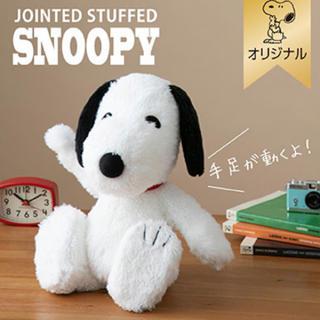 SNOOPY - おかいものスヌーピー  ぬいぐるみ ②