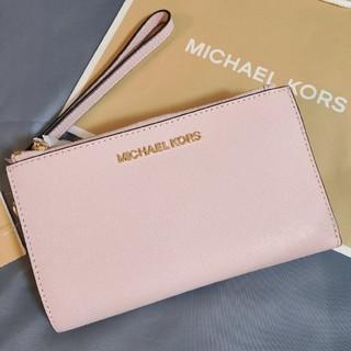 Michael Kors - マイケルコース リストレット長財布 ピンク