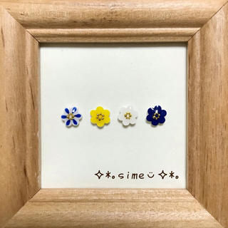 北欧 ❁小さいお花のピアスセット❁柄ミックス①(ピアス)