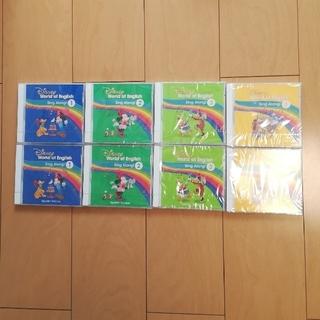 Disney - 【新品未開封】シングアロング CD リニューアル後最新版 DWE