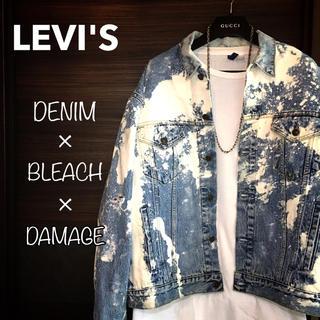 Levi's - 一点物★ヴィンテージ古着リメイク★Levi'sダメージ×ブリーチデニムジャケット