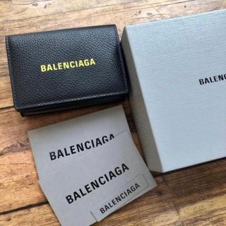 Balenciaga - 【新品未使用】BALENCIAGA バレンシアガ 三つ折財布  594312