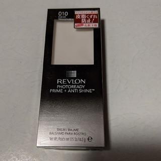 レブロン(REVLON)のレブロンフォトレディプライム+アンチシャインバーム(化粧下地)