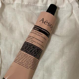 Aesop - ハンドクリーム