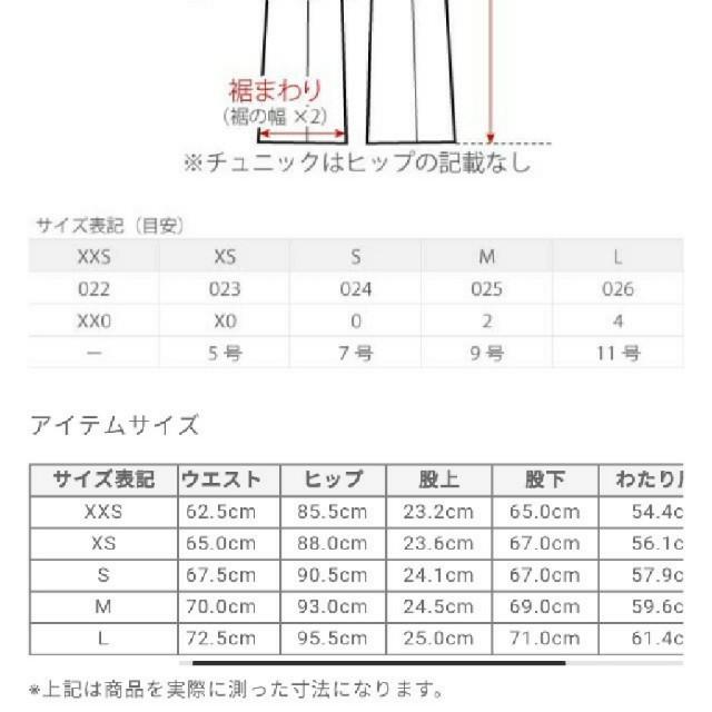 PLST(プラステ)のプラステ❤️ウォームリザーブスティックパンツ❤️2017年モデル レディースのパンツ(カジュアルパンツ)の商品写真