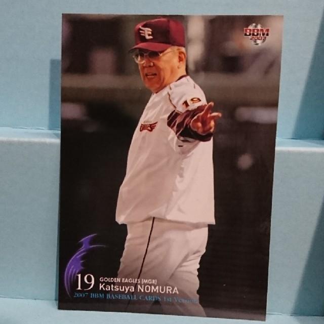 プロ野球カード 野村克也 エンタメ/ホビーのタレントグッズ(スポーツ選手)の商品写真