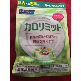 FANCL - カロリミット 30日分