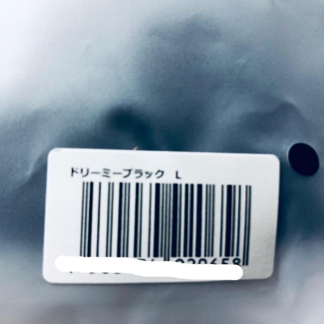 DR METHOD 骨盤補整ガードル レディースの下着/アンダーウェア(その他)の商品写真