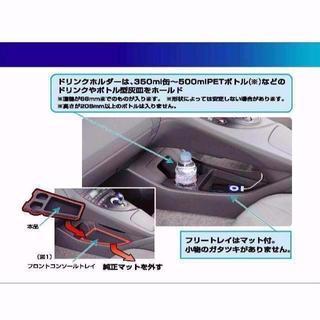 プリウス 専用 ドリンクホルダー トレイ(ZVW30系) (タイヤ・ホイールセット)
