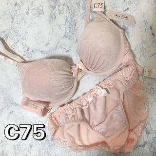 新品 ブラ&ショーツSET 下着上下セット ピンクC75 匿名配送 no.216(ブラ&ショーツセット)