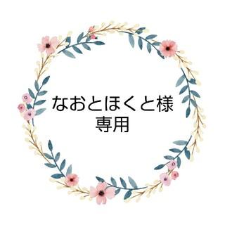 SM2 - 【新品タグ付】SM2 フリルタックブラウス