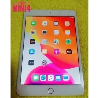 iPad - iPad mini4 ゴールド  Wi-Fi + Cellular