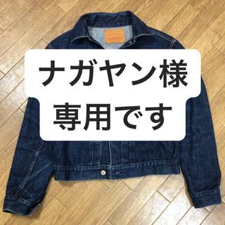 ウエアハウス(WAREHOUSE)の【美品】デニムジャケット Gジャン(Gジャン/デニムジャケット)