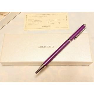 MIKIMOTO - 【新品】ミキモト MIKIMOTO ボールペン パール 真珠 パープル