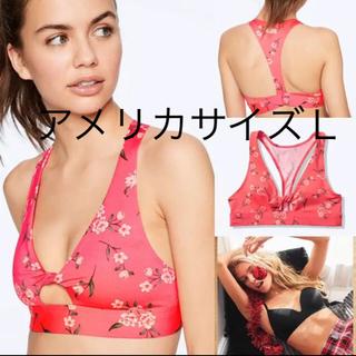 ヴィクトリアズシークレット(Victoria's Secret)のヴィクトリアシークレットPINKスポーツブラオレンジL(ブラ)