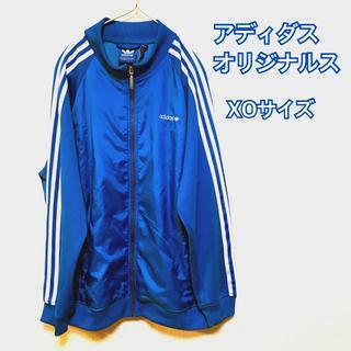 adidas - アディダスオリジナルス ジャージ トラックジャケット 青 XO