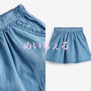 ネクスト(NEXT)の【新品】next ミッドブルー デニムフリルポケットスカート(ヤンガー)(スカート)