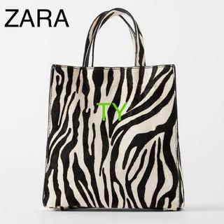 ZARA - 完売品 ザラ 本革 レザー カウファー ゼブラ柄 トートバッグ ハンドル 白 黒