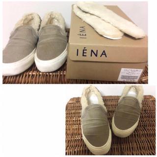 IENA - IENA ボアポインテッドスリッポン 37 カーキ 2way