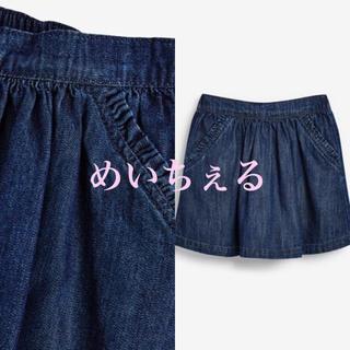 ネクスト(NEXT)の【新品】next ダークブルー デニムフリルポケットスカート(ヤンガー)(スカート)