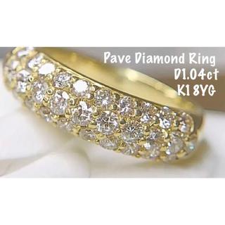 ギラギラ✨D1.04ctパヴェ ダイヤモンド リング K18YG