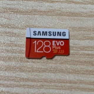 SAMSUNG - サムスン sdカード 128GB