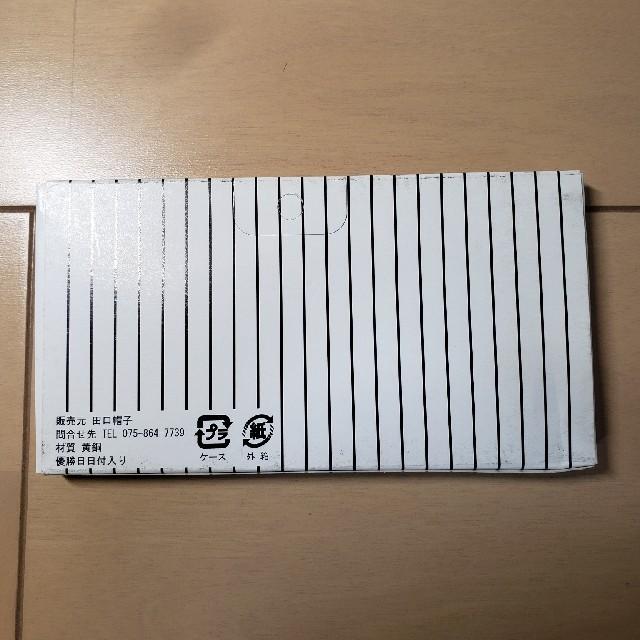阪神タイガース(ハンシンタイガース)の阪神タイガース優勝記念2003年 スポーツ/アウトドアの野球(記念品/関連グッズ)の商品写真