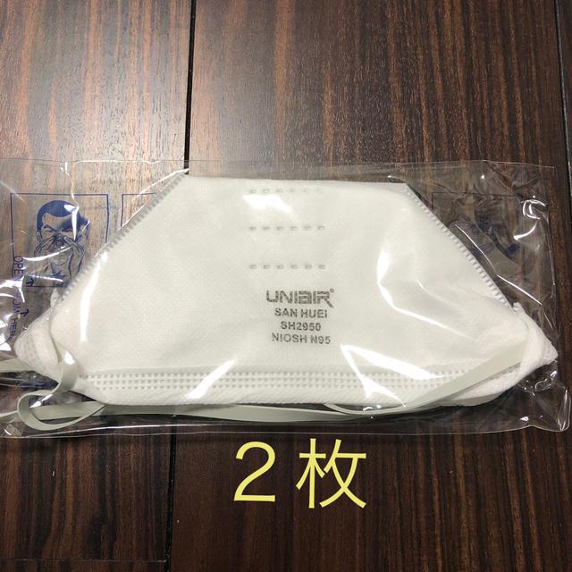 リフティング マスク 韓国 | マスク N95の通販 by toyo884's shop