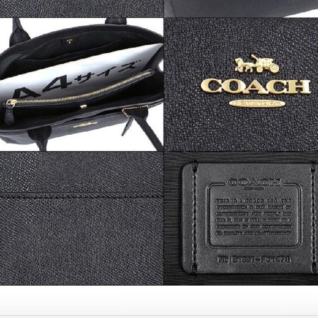 COACH(コーチ)のCOACH*トートバッグ レディースのバッグ(トートバッグ)の商品写真