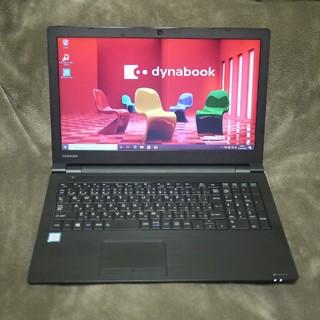 東芝 - Dynabook B65/J i5 8250U メモリ8GB SSD256GB