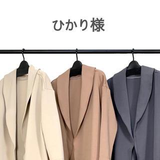 ひかり様♡(カーディガン)