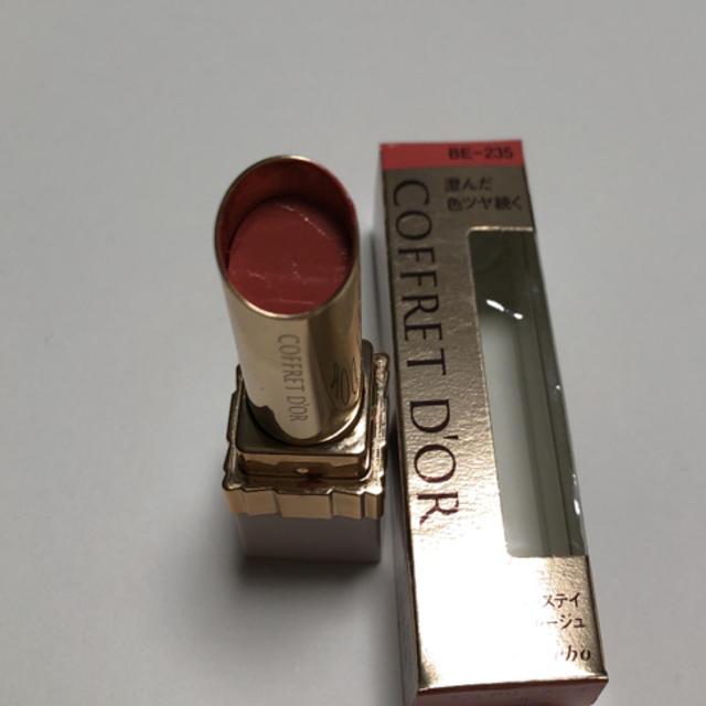 Kanebo(カネボウ)のコフレドール ピュアリーステイルージュ BE-235 (3.9g) コスメ/美容のベースメイク/化粧品(口紅)の商品写真