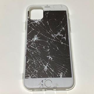 iPhone - 新品★iPhone11ケース★6.1インチ★iPhone画面バキバキ柄★
