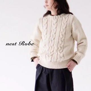 ネストローブ(nest Robe)のnest robe(ネストローブ)ペルーウールケーブルセーター(ニット/セーター)