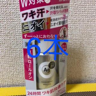 エージープラス(a.g.plus)のAG Ag 銀イオン 24 デオドラント ロールオン 6本(制汗/デオドラント剤)