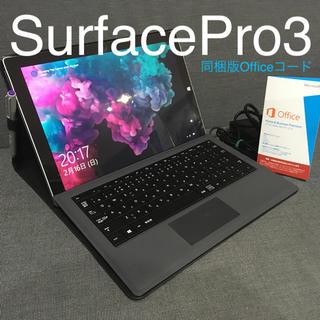 Microsoft - SurfacePro3タイプカバーOfficeコード セット♪