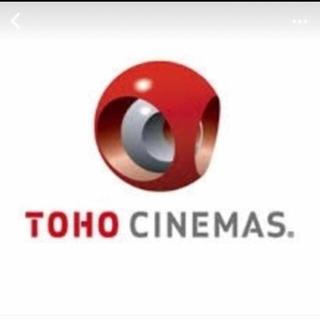 トウホウ(東邦)のTOHOシネマズ TCチケット(その他)