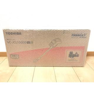 東芝 - VC-JCL10000(N) 東芝クリーナー トルネオV コードレス