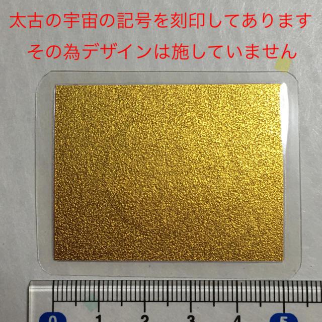 龍神お守りトーラスシリーズ☆マトリックス① ハンドメイドの生活雑貨(その他)の商品写真