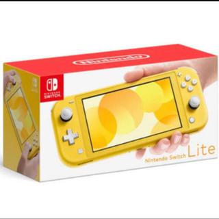 Nintendo Switch - 「Nintendo Switch Lite イエロー」  任天堂 スイッチライト