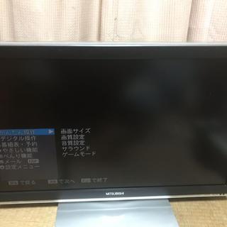 ミツビシデンキ(三菱電機)のMITSUBISHI 三菱 液晶テレビ LCD-H32MX75 REAL (テレビ)